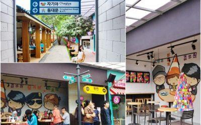 Info Wisata Kuliner di Bandung : Chagiya Korean Suki & BBQ   ( belum ada rating )